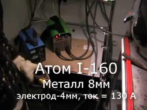 IMS 1600 и DECA MOS 210