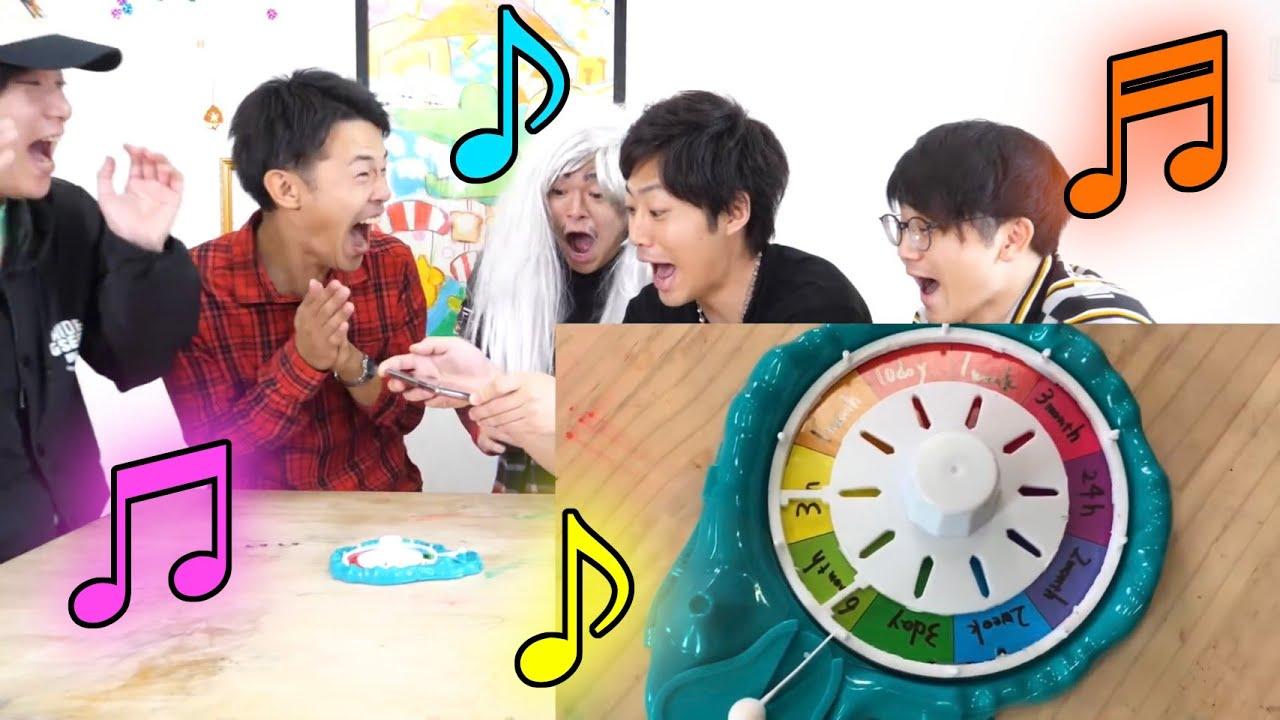 """""""カルメン♪""""が使われた名シーンランキングTop10【東海オンエア】"""