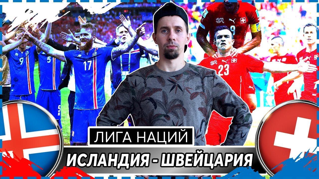 Прогноз на матч ПАС Янина - Паниониос
