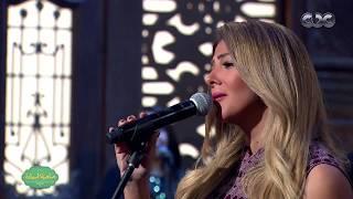 صاحبة السعادة | دنيا سمير غانم تغني