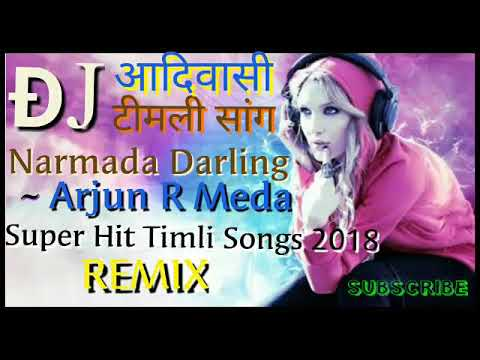 Narmada Darling ~Arjun R Meda Super Hit Timli Songs 2018