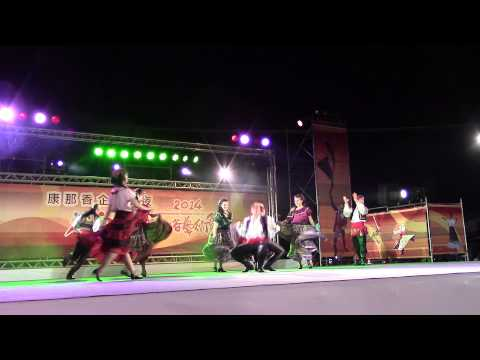 NYIFF 2014-10-11 Taiwan, 02 Republic of Serbia - Folk Ballet Group SIMYONOV- VUKICA