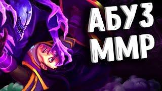 АБУЗ СВЯЗКА ДЛЯ ММР - MIRANA + BANE DOTA 2