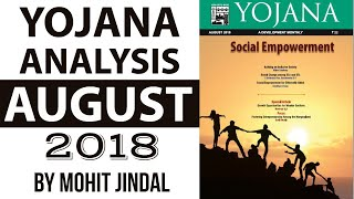 Yojana योजना magazine August 2018 - UPSC / IAS / PSC aspirants के लिए analysis