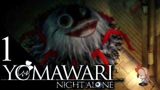 Yomawari: Night Alone [Part 1] - Chapter 1: Sundown