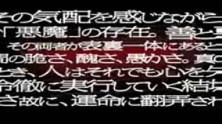 "Osamu Tezuka's ""MW"" Live Action Movie Teaser Trailer"