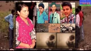 Guna Triple Murder - 24H News