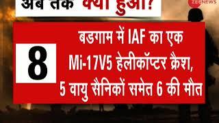 India asks Pakistan to immediately return IAF pilot