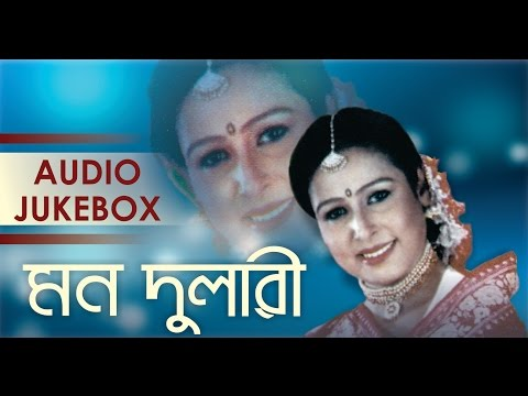 Santhali Romantic Songs | Mon Dulari | Masang Hansda | Sawan | Geeta | Gold Disc | AUDIO JUKEBOX