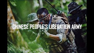 Chinese People's Liberation Army 2018