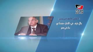 قالوا: عن مشكلة البطالة في الـ ٥٠ سنة الماضية.. ورؤوس الفساد في مصر
