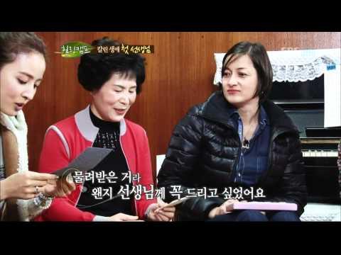 힐링캠프, 기쁘지 아니한가[박칼린](17회)_09