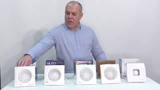 Тест вентиляторов. Как выбрать вентилятор для ванной комнаты и туалета?(, 2017-12-01T15:13:42.000Z)