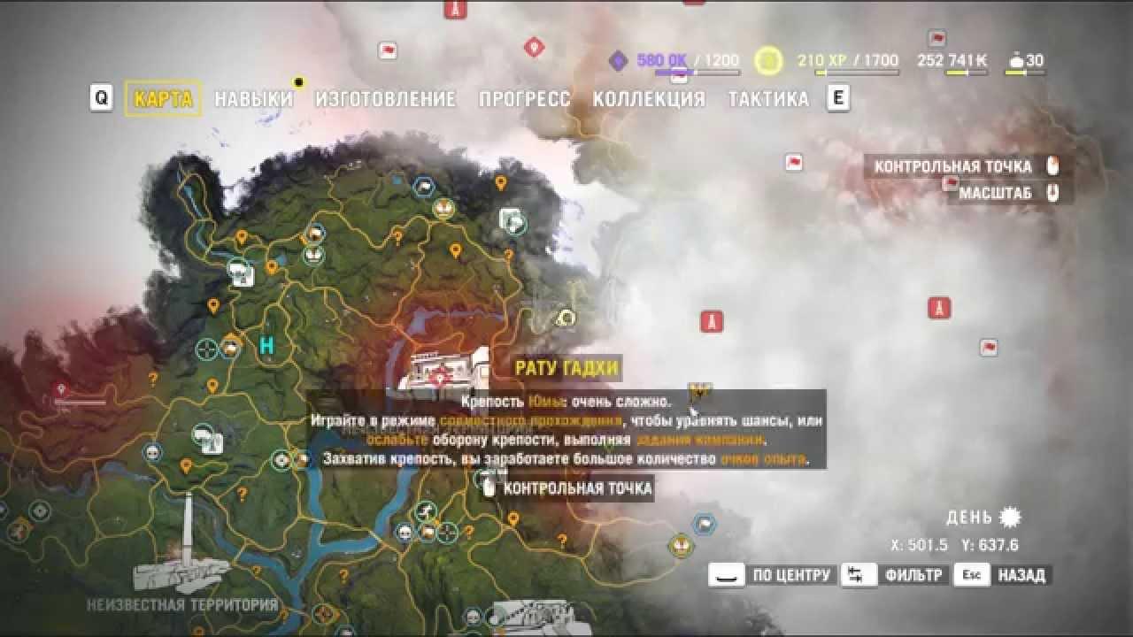 Far cry 4 чепрачный тапир как найти