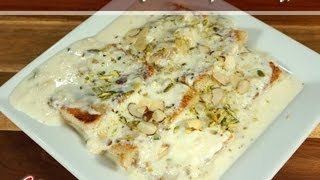 Shahi Toast (bread Pudding) Recipe By Manjula