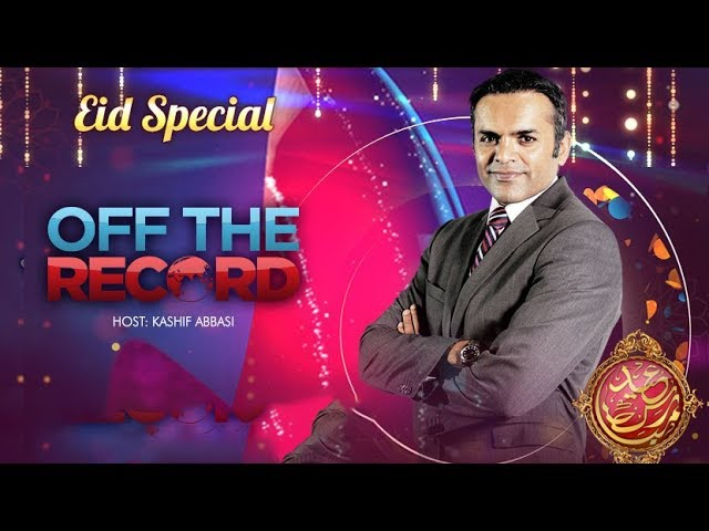 Off The Record | Eid Special | Kashif Abbasi | ARYNews  5 June 2019