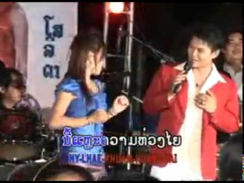 Lao song Doy San Sai Tai  Kae   Soleda Part II    YouTube