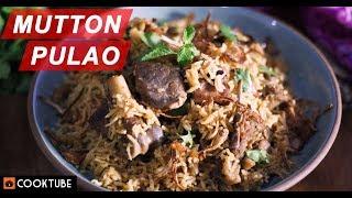 Mutton Pulao Recipe | Mutton Yakhni Pulav | Meat Rice Recipe