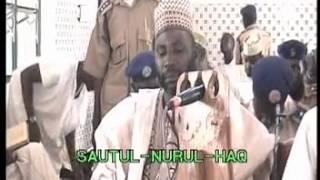 Tafseer 5 Sheikh Abbas Jega