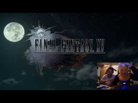 Final Fantasy XV Unboxing | Bierbaron Ft. Mr.X [Deutsch/HD]