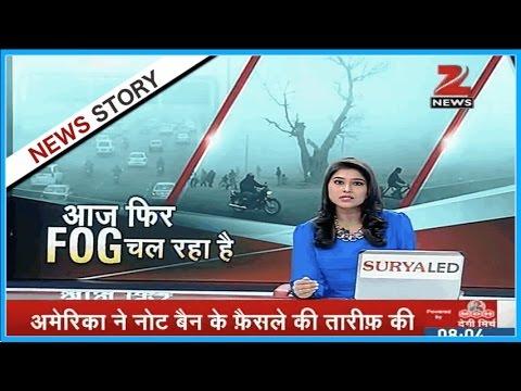 Delhi: Dense fog covers Delhi-NCR;  trains, flights delayed