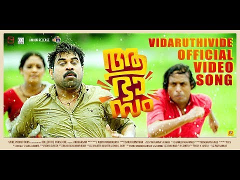 Aabhaasam | Vidaruthivide | Official...