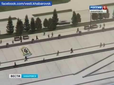 Вести-Хабаровск. Строительство дамбы