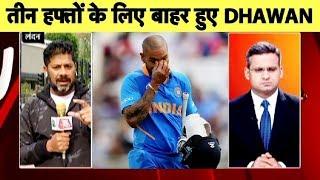Download Aaj Tak Show: अब कौन होगा Team India का दूसरा Opener? Dhawan हुए बाहर   Vikrant Gupta Mp3 and Videos