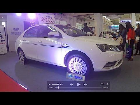 New 2017 Electric Sedan Geely Car EV