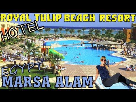 Royal Tulip Beach Resort 5*/ Обзор отеля/  Marsa Alam Egypt 2019