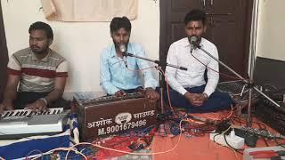 सुवा बीरा र ले ल हरि को नाम!!singer-राजू देवत, मदन यादव