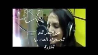 أغنية نوميديا للمطربة الليبية الامازيغية دانيا
