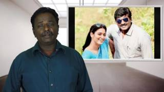 Dharmadurai Movie Review - Vijay Sethupathy, Seenu Ramasamy - Tamil Talkies