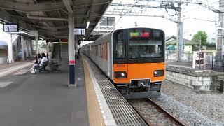 東武鉄道50000系 51008F 武蔵嵐山駅入線~発車