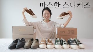 겨울에 신기 좋은 스니커즈 | 우리나라에 이런 신발 브…