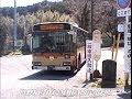 神奈中バス展望◆【伊20】川上・伊勢原駅北口◆日野KC-HT2MMCA改(い81)