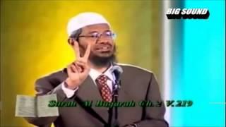 is Music  haram in islam  Dr  Zakir Naik Urdu ILoveAllah328