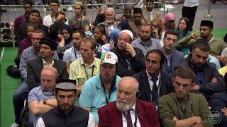 #JalsaGermany | Tabligh session with #KhalifaOfPeace