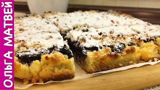 Домашний Тертый Пирог с Черникой | Homemade Blueberry Pie Recipe, English Subtitles