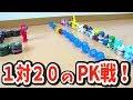 妖怪ウォッチ ショートアニメ #35『1対20のPK戦』ともだち妖怪大集合!!使用    Yo-kai Watch
