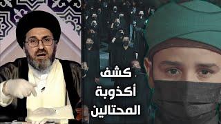 استهداف المجالس الحسينية بحجة الفايروس والسيد السيستاني يصدر قرارات جديدة