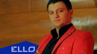 Артур Саркисян - Шальной / ELLO UP^ /