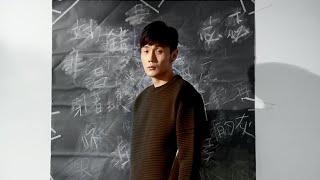 李榮浩 ronghao li 滿座 full house official 高畫質 hd 官方完整版 mv