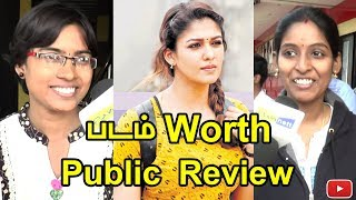 Kolamaavu Kokila movie Worth – Public Review