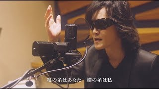 Toshl「糸」【カバーアルバム『IM A SINGER』11.28 ON SALE】 thumbnail