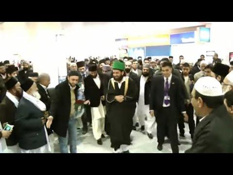 The Beloved Shayukhs of Eidgah Sharif  Arrival at London Heathrow Airport 30-01-13