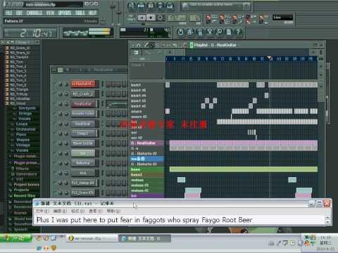 Marshall Mathers - Eminem - Instrumental - 玩