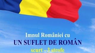Propunerea C nr 1 IMN scurt Deteapt te cu text 3 strofe UN SUFLET MNDRU DE ROMN