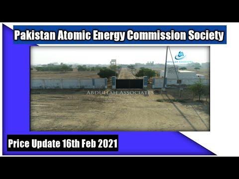 Latest Update: 16th Feb 2021 Pakistan Atomic Energy Society, Scheme 33. Karachi