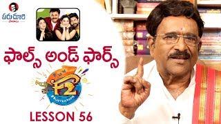Paruchuri Gopala Krishna About F2 | Fun and Frustration Movie 11th Hour | Paruchuri Paataalu